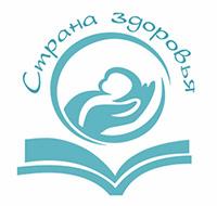 Медцентры и клиники в Ялте — адреса и телефоны компаний